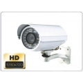 C4U IP-3820 HD 720P Outdoor Bullet IP Camera IR Distance 30m