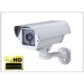 C4U IP-7280 FHD 1080P Outdoor IP Camera Long IR distance 50m