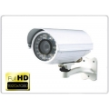 C4U IP-3880 FHD 1080P Outdoor Bullet IP Camera IR Distance 30m