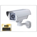 C4U IP-7220 HD Outdoor IP Camera HD720P Long IR distance 50m