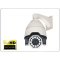 C4U IP-60FHD Outdoor High Speed dome Full HD 1080P IP Camera 18X Optical zoom Long Distance IR 100m